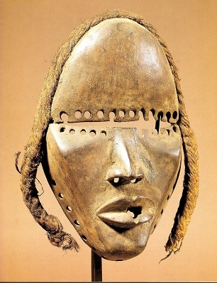 arts primitifs,art africain,masques africains