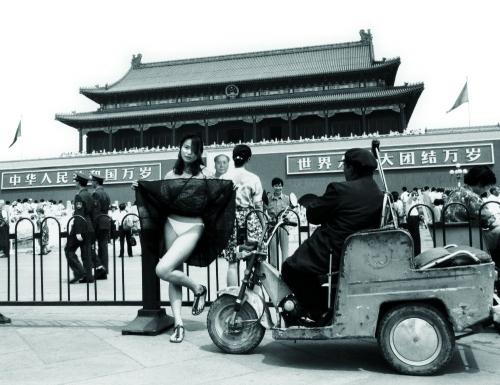 art,arcon,art contemporain,ai wei wei,chine,artiste chinois,crédit suisse